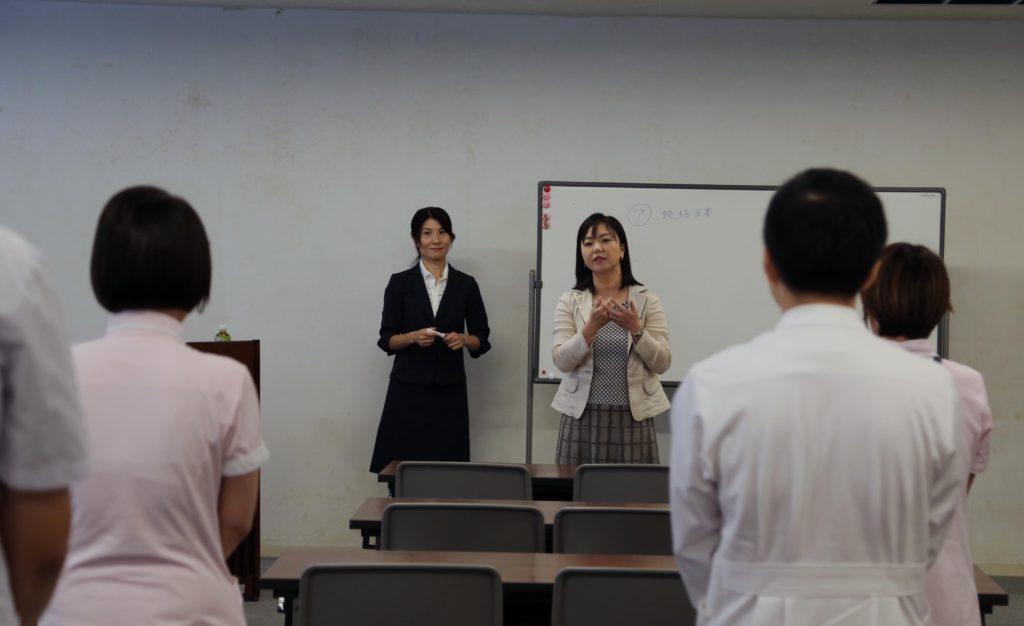 2019.9/28 大牟田市内の病院にて